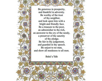 Bahai Quote Art Print | Be generous in prosperity | Baha'i Writings | Digital download
