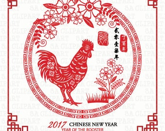 """2017 New Year Of The Rooster """" CHINESE NEW YEAR """"clipart,Chinese Zodiac,Year of the Rooster,Rooster,2017 Chinese New Year,Invitation Cny013b"""