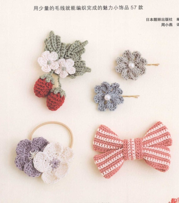 Japanese crochet patterns pdf crochet hair accessories like this item dt1010fo