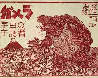 Gamera Linoleum Block Print