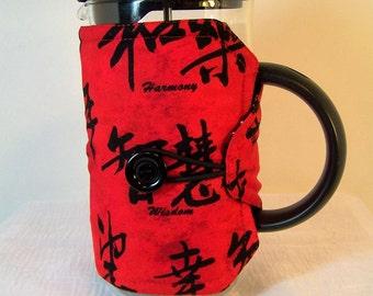 French Press Cozie, Insulated Coffee Pot Cozy, Bodum 8 Cup Press Pot Cosy, Hot Pot Sleeve Cozie