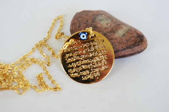 Ayatul kursi necklace islam jewelry gift for muslim allah aloadofball Gallery
