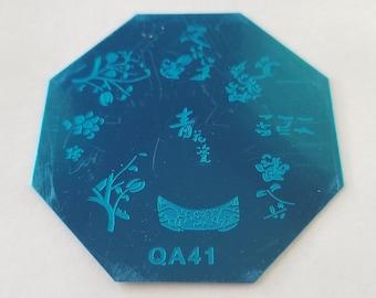 7pcs Round Nail Art Stamping Plates for Nail Stamping