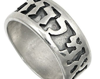 Sterling Silver Wedding Ring - I am my beloved's and my beloved is mine