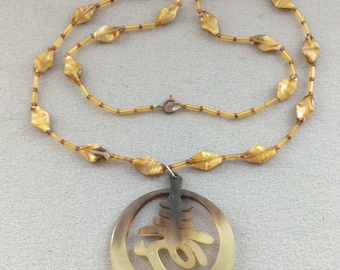 A Beautiful Chinese Vintage Smooth Ox Horn pendant Necklace has Chinese Longevity Symbol