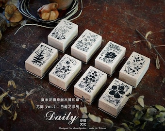 Chamil Garden PRE ORDER Rubber Stamps Blossoms Vol.02 - Sunflower series