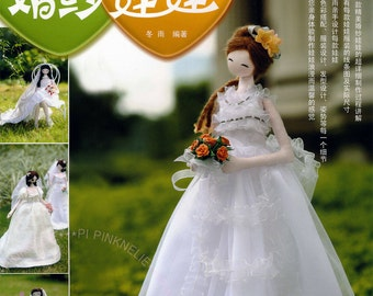 Wedding Dolls - CN Craft Book