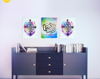 islamic canvas painting, 3 piece, watercolor, islamic Calligraphy, Rabbi Zidnee ilmaa, contemporary islamic art, abstract, islamic wall art