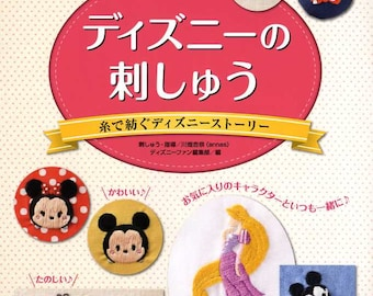 Pretty Disney Embroidery Patterns - Japanese Craft Book