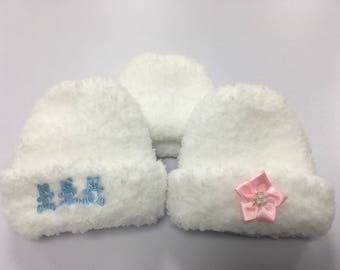Knitted Prem & newborn baby hats