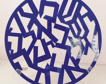"Shema Israel Blue 11"" Acrylic w/base"