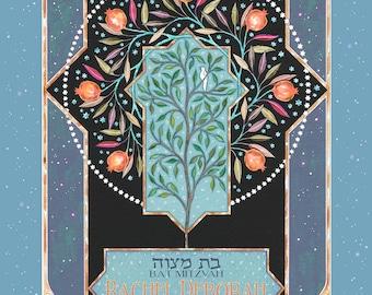 Bat Mitzvah Gift, Judaica, Unique Original Art Print, Custom Personalized Gift, One of a Kind Torah Portion Certificate, (BT-2c AQUA)