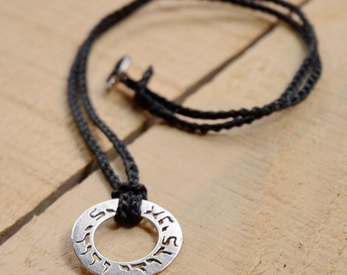 "Black ""I Am My Beloved"" Ani LeDoddi VeDoddi Li Handknit Necklace for Men & Women"