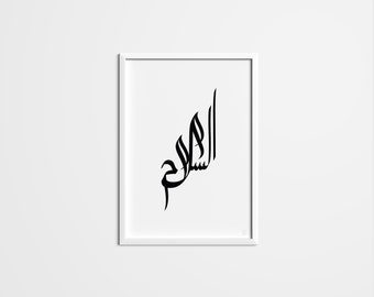 As Salaam, Peace in Arabic Calligraphy Freestyle, Arabic Calligraphy, Digital Prints