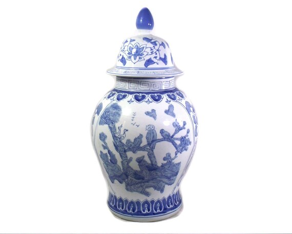 "16"" Tall Vintage Chinese Jar"