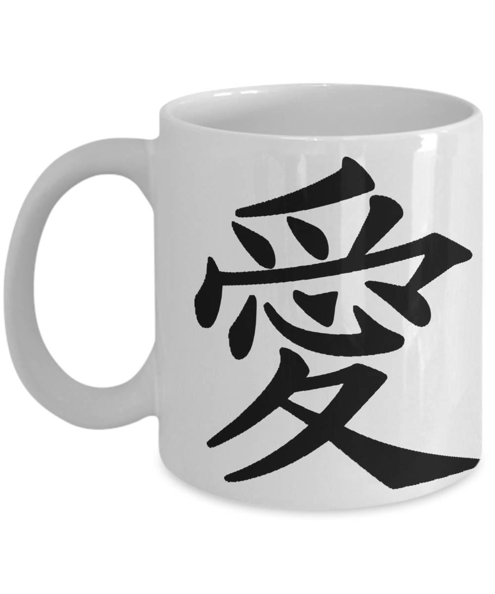 Love mug love symbolchinese symbols japanese symbol zoom buycottarizona