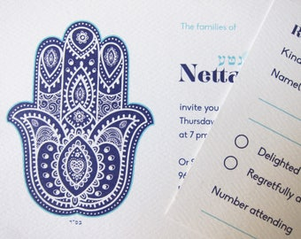 Hamsa Jewish Wedding Invitation  /  Bar Mitzvah Card