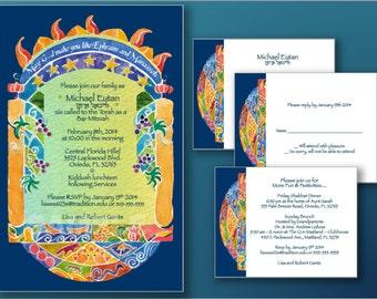 BAR MITZVAH invitations - custom printable invitations - Print your own invites - digital files - English Hebrew - Twelve Tribes of Israel