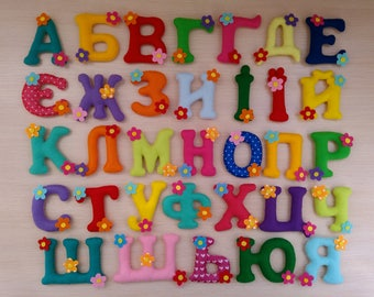 Alphabet, ABC, a-z, Felt letters, Busy toddler, Educational Toy, Magnetic alphabet,  felt letters, soft letters, soft alphabet, felt toys