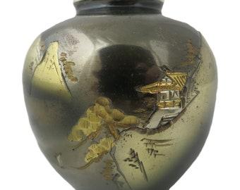Asian Porcelain Vase With Mountain Scene Vintage