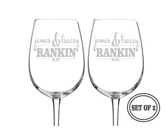 2 ETCHED Wine Glasses Personalized Wine Glasses Wedding Gift - (PAIR) Custom Engraved Wine Glasses Drinking Toasting Glasses Cocktail Glass
