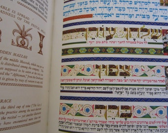Rare Vintage Hebrew English Szyk Haggadah Made in Israel With Red Velvet Cover