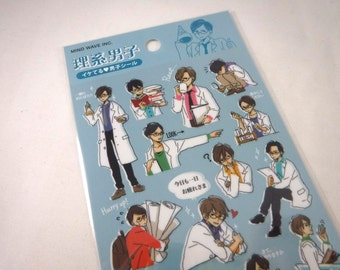 Novelty Japanese Sticker Assort: Good Lookin IKEMEN Guys Science NERD My Type Lab Coat Study Buddy Anime BF Smart Genius Z