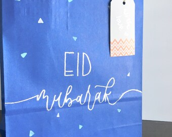 Must see Board Eid Al-Fitr Decorations - il_340x270  You Should Have_37171 .jpg?version\u003d0