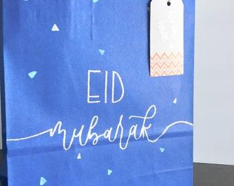 Most Inspiring Jordan Eid Al-Fitr Decorations - il_340x270  Pic_9410053 .jpg?version\u003d0