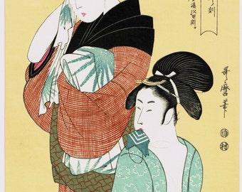 """Japanese Ukiyo-e Woodblock print, Utamaro, """"The Hour of the Horse"""""""