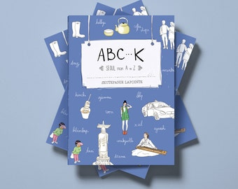 ABC-K, Seoul from A to Z - ENGLISH