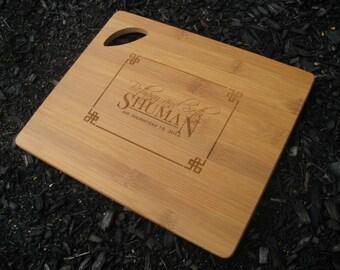 Cutting Board - Custom Laser Engraved Bamboo Cutting Board - Personalized Cutting Board - Laser Engraved Bamboo Cutting Board
