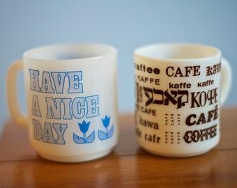 Vintage Milk Glass Coffee Mugs