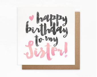 Happy Birthday to my Sister Card - Sister Card - Blank Card - Sister Birthday Card