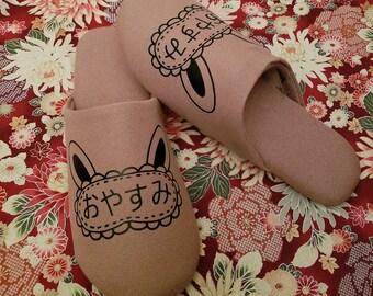 Oyasumi Slippers