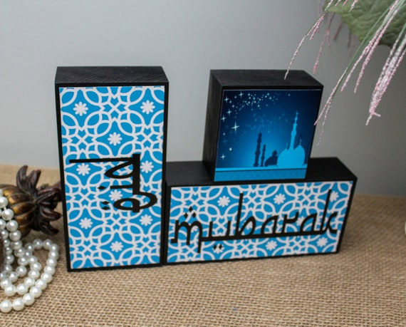 Popular Small House Eid Al-Fitr Decorations - il_570xN  Best Photo Reference_38111 .jpg?version\u003d0