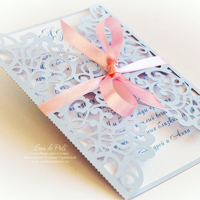 Flourish Wedding invitation Pattern Card 5x7 Template