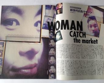 iD Japan Magazine - September 1992 - Issue No 12