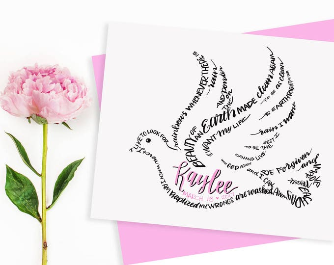 When I Am Baptized - A Personalized Print of a Hand-Lettered Image