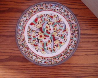 Japanese Porcelain Ware / Bowl
