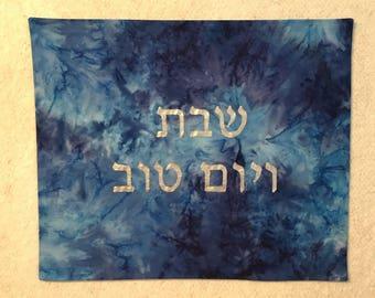 Blue Batik Challah Cover