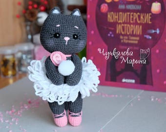 PATTERN Milly the ballerina kitty crochet toy pattern PDF