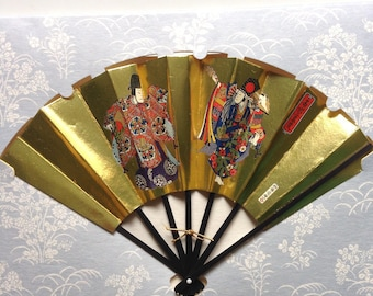 Card with fan and envelope, pattern traditional Japanese new (F1010)