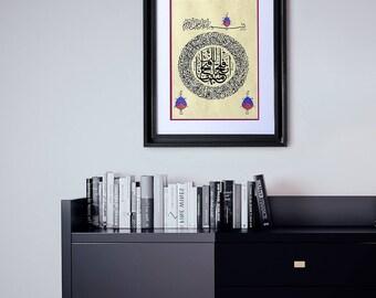 Arabic Art ORIGINAL ISLAMIC PAINTING Arabic Calligraphy Wall Art, Framed Arabic Wall Art, Islamic Office Wall Decor, Religious Gifts for Men