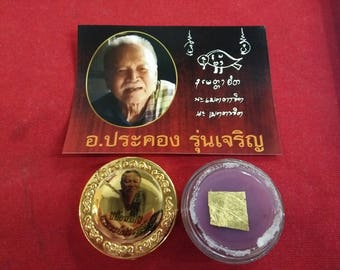 Charming Wax By Ajarn Prakong Thai Amulet Love Charm Talisman Occult Magic