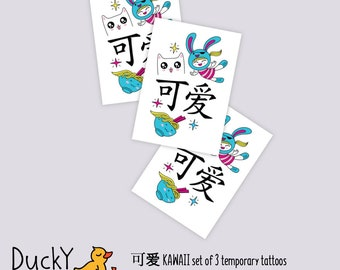 Set of 3 temporary tattoos Kawaii. Cute kids tattoos with 可爱 Chinese characters and rabbit girl, cat, udon noodles. Asian party favors.
