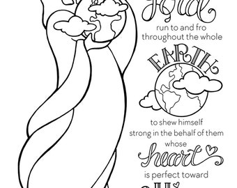 I Have Called You By Name Boy coloring page 8.5X11 Bible