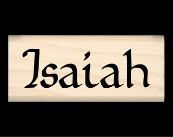 Isaiah - Name Rubber Stamp for Kids