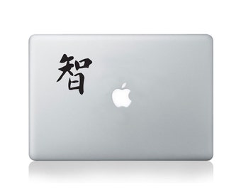 Chinese Symbol for Wisdom Vinyl Decal for Macbook (13/15) or Laptop