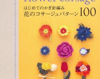 Japanese crochet - japanese ebook - crochet motifs - crochet flower - ebook - PDF - instant download
